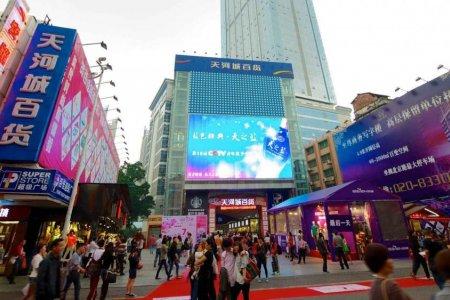 شارع بكين