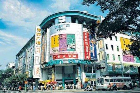 سوق هيين سكوير في كوانزو
