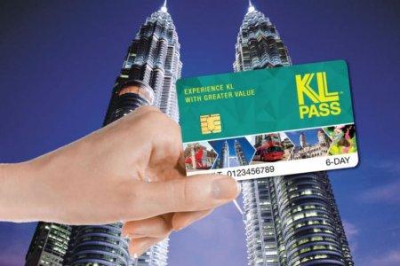 شراء تذكرة سياحية