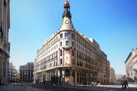 فندق فورسيزونز مدريد