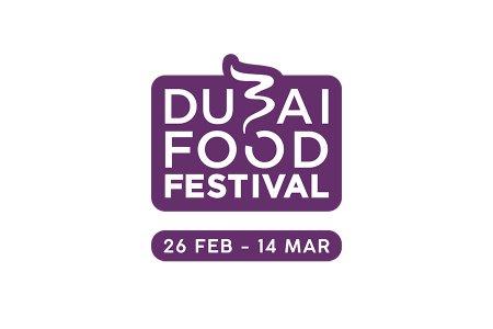 مهرجان دبي للمأكولات 2020