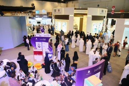 معرض أبوظبي الدولي للكتاب 2017
