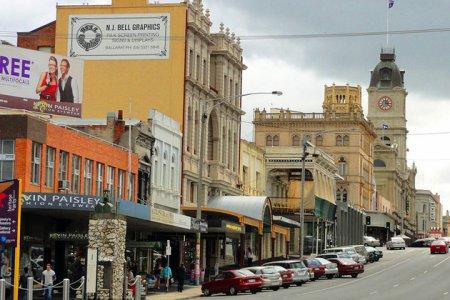 مدينة بالارات الأسترالية