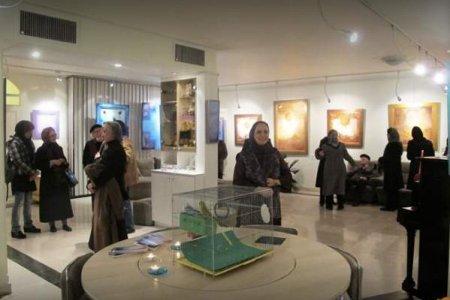متحف الفن المعاصر في أصفهان - إيران