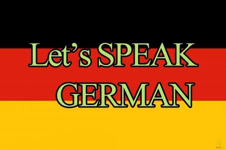 اللغة الألمانية