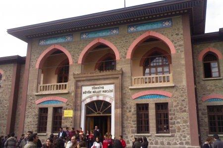 متحف الجمهورية في أنقرة