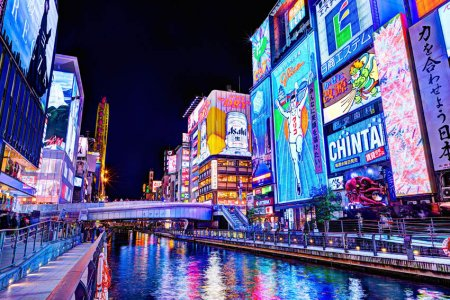دتونبوري - Dotonbori في أوساكا - اليابان
