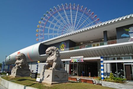 راينكو تاون في أوساكا - اليابان