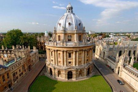 مكتبة بودليان في المملكة المتحدة