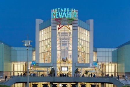 مركز تسوق شيفاهير