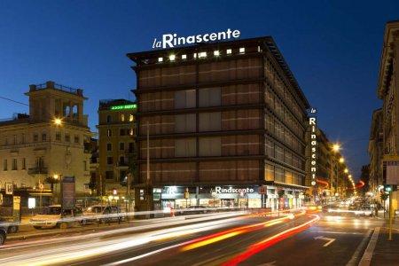 مجمع لا ريناسينت في ميلانو إيطاليا