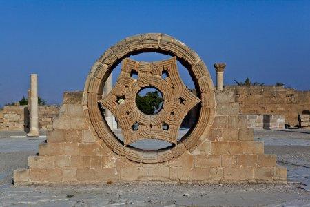 قصر هشام