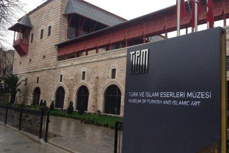 متحف الفنون التركية والاسلامية اسطنبول
