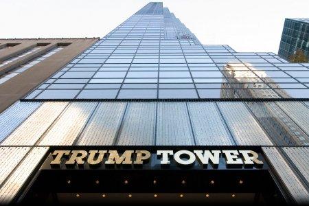 ترامب تاورز Trump Towers Mall في اسطنبول