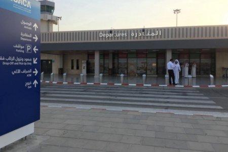 مطار الأحساء الدولي