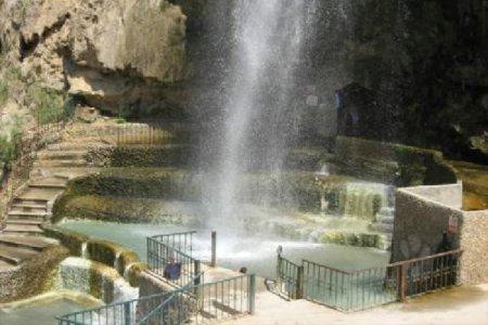 حمامات عفرا في الأردن