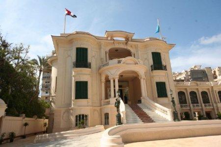 متحف المجوهرات الملكية في الإسكندرية - مصر