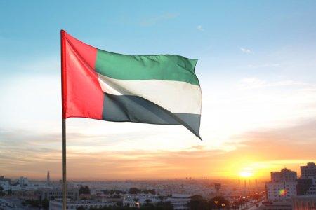 النشيد الوطني لدولة الإمارات العربية المتحدة
