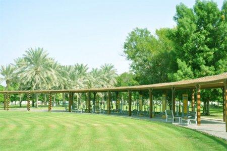 حديقة الحزام الأخضر للسيدات في الشارقة