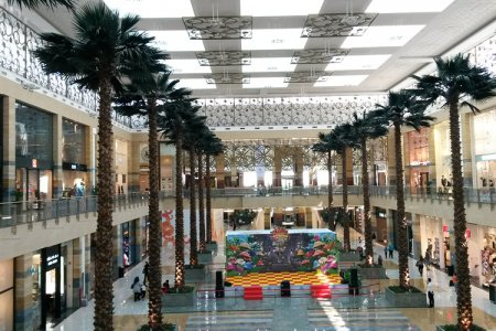 مردف سيتي سنتر - Mirdif City Centre