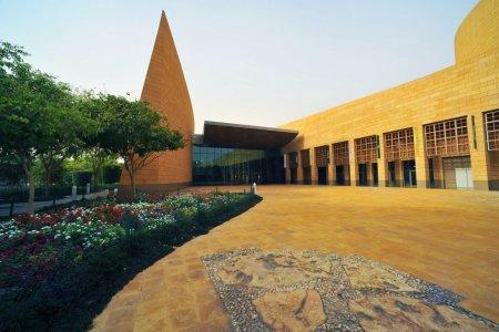 المتحف الوطني السعودي في الرياض