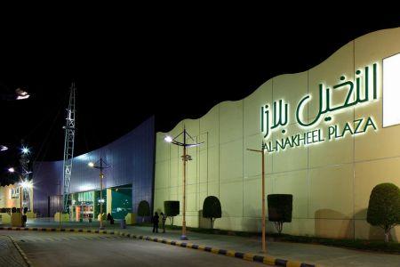 النخيل مولفي الرياض