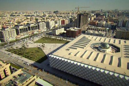 مكتبة الملك فهد في الرياض