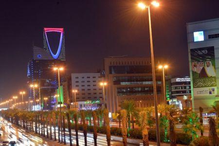 مركز المملكة التجاري في الرياض