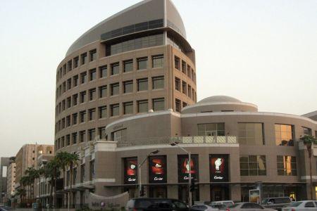 المركز التجاري سنتريا مول في الرياض