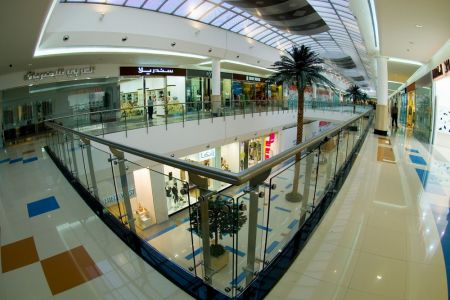مركز الحياة مول التجاري في الرياض