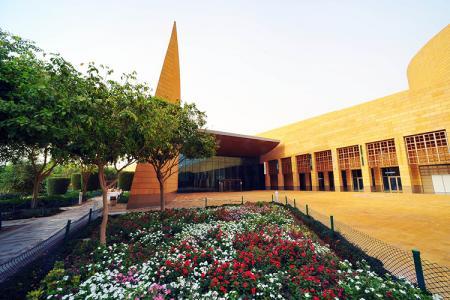 المتحف الوطني السعودي