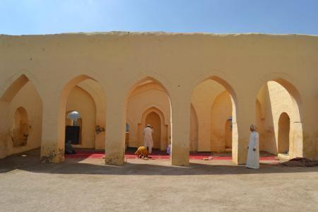 مسجد البيعة في مكة مكرمة
