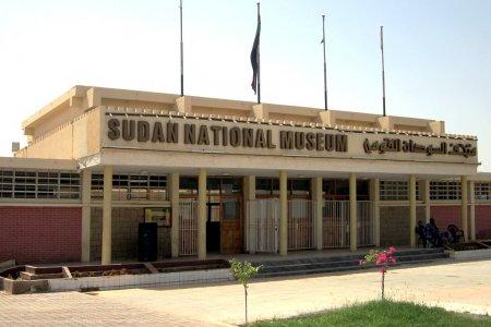 متحف السودان القومي