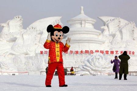 ميكي في مهرجان هاربين للثلج