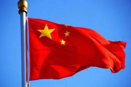 النشيد الوطني للصين
