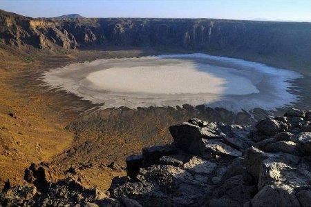 فوهة بركان الوعبة