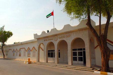 متحف العين الوطني
