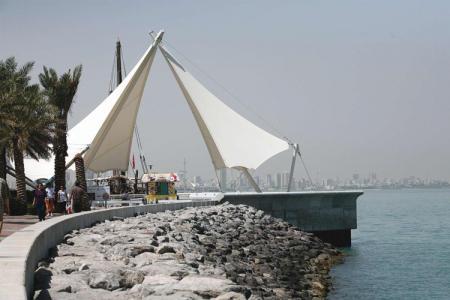 المركز العلمي في الكويت