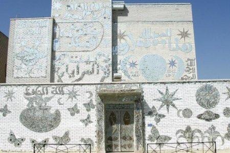 بيت المرايا في الكويت