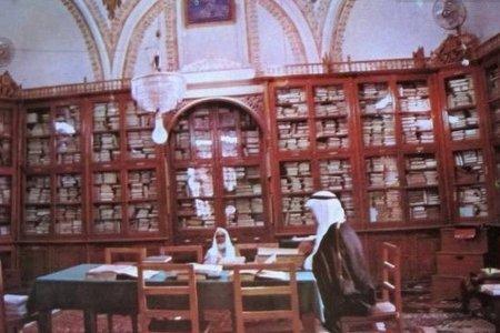 مكتبة شيخ الإسلام عارف حكمت