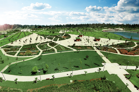 حديقة أمريكا اللاتينية