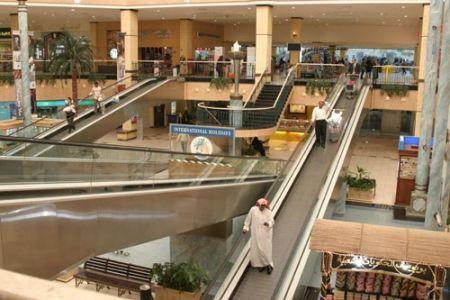 مجمع البحرين التجاري