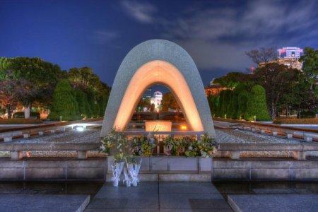 النصب التذكاري لضحايا القنبلة الذرية
