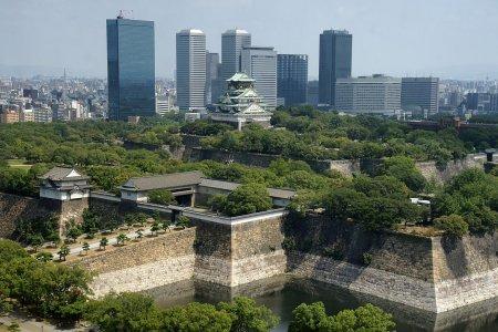 مدينة اوساكا
