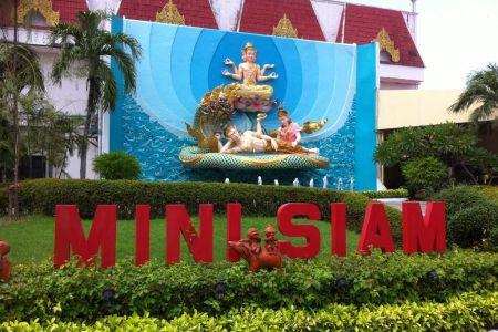 ميني سيام بتايا في بتايا - تايلاند