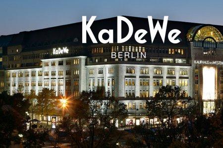 مركز كا دي في التجاري برلين