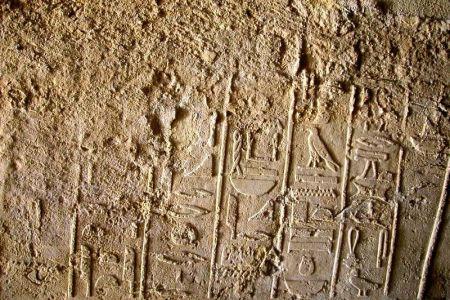 منطقة دشاشة في بني يوسف - مصر