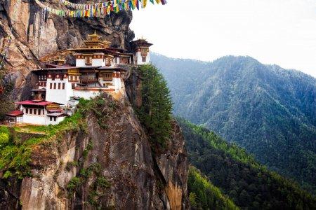 بوتان مملكة السعادة