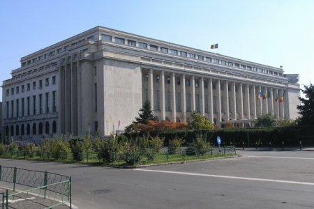 قصر فيكتوريا في بوخارست
