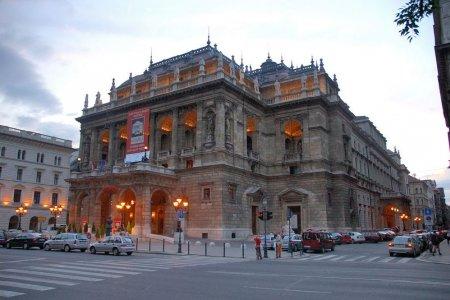 دار الأوبرا المجرية